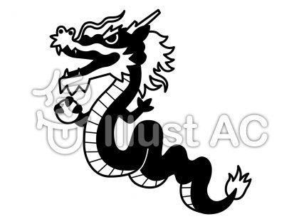 龍5の無料フリーイラスト素材白黒モノクロ