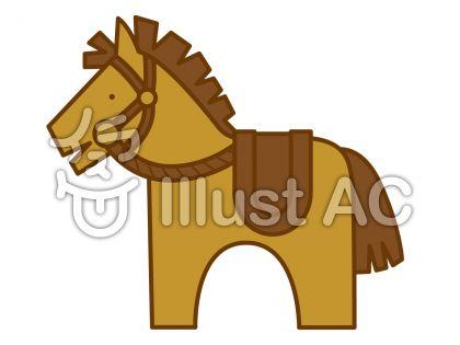 馬4の無料フリーイラスト素材