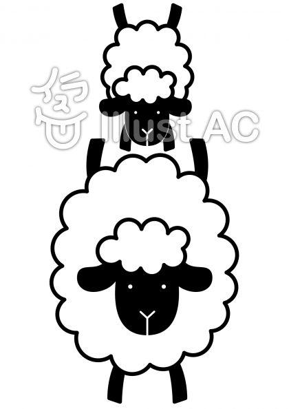 羊3の無料フリーイラスト素材白黒モノクロ