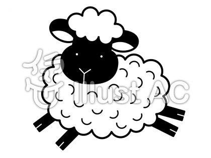 羊5の無料フリーイラスト素材白黒モノクロ