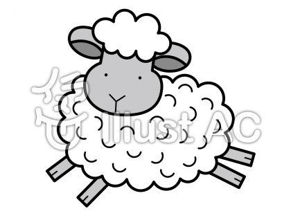 羊5の無料フリーイラスト素材グレースケール