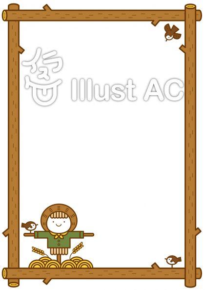 かかしフレーム-タテの無料フリーイラスト素材