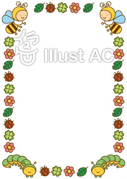 虫フレーム-タテの無料フリーイラスト素材