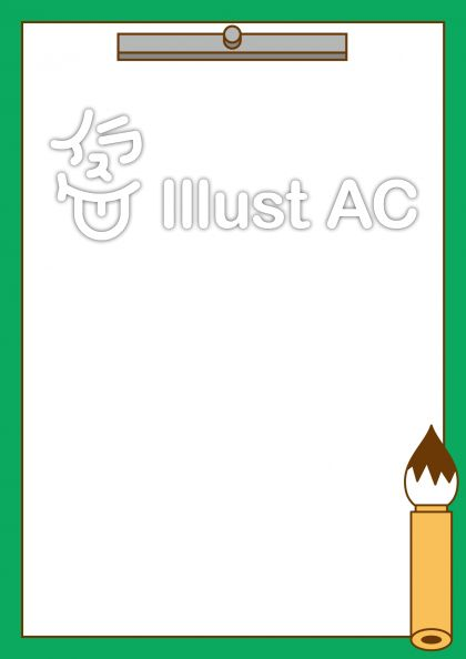 筆フレーム-タテの無料フリーイラスト素材