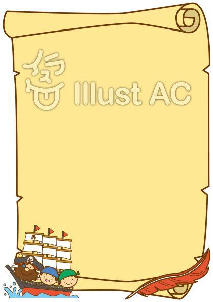 海賊フレーム-タテの無料フリーイラスト素材