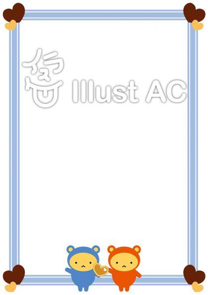 ホワイトデーフレーム-タテの無料フリーイラスト素材